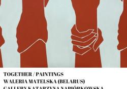 Ensemble. Waleria Matelska  (Biélorussie)