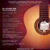 Brussels International Guitar Festival & Competition