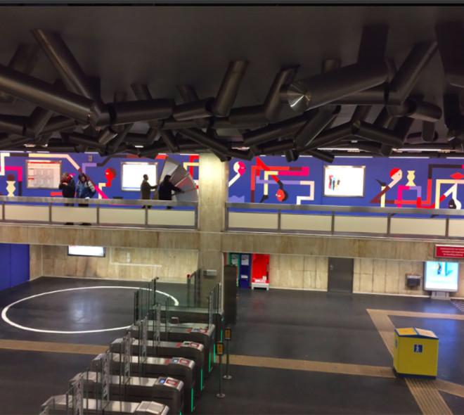La station Bourse reprend des couleurs