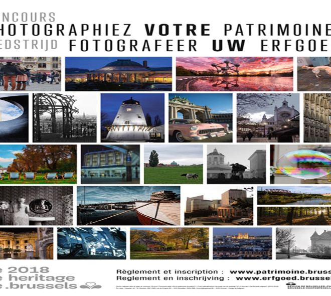 Votre vision du patrimoine bruxellois finira peut-être sur une carte postale