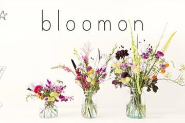 Bloomon: offrez-vous des fleurs !