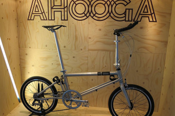 Ahooga Bike: the Brussels bike that meets the needs of all city dwellers