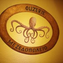 Ouzerie Mezedopolio