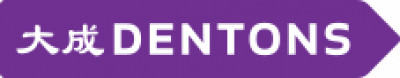 Dentons Luxembourg logo