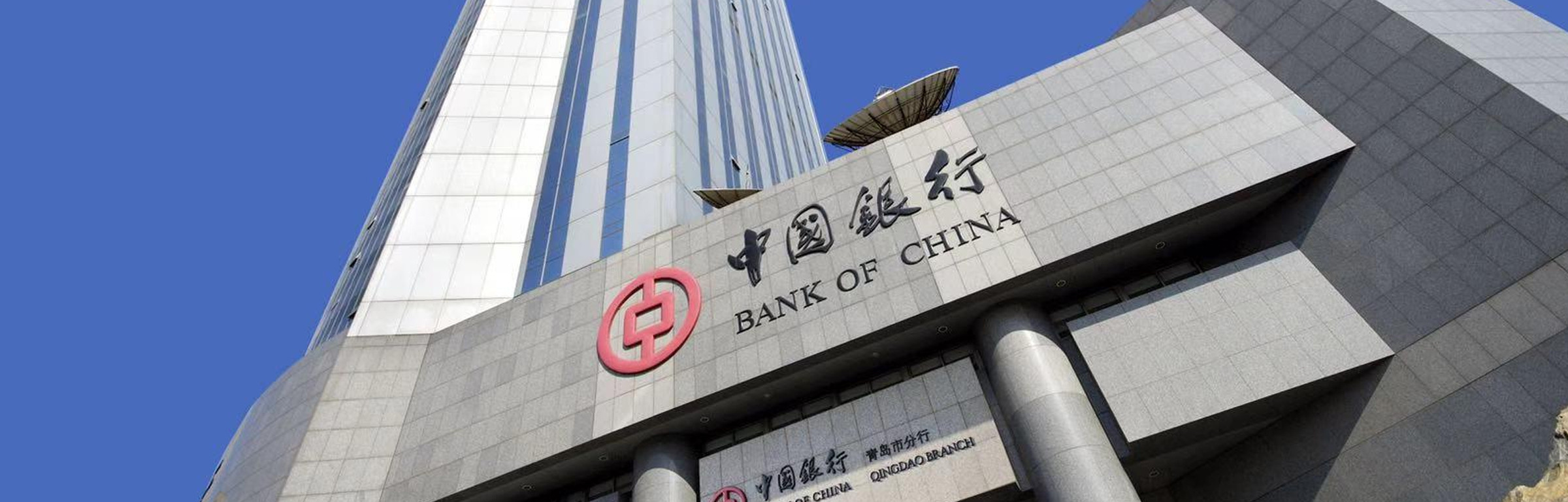 Banner Agricultural Bank of China (Luxembourg) S.A.