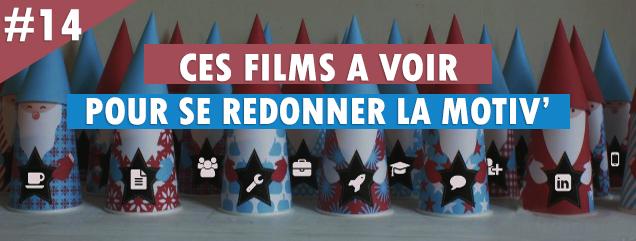CES-FILMS-0-VOIR-POUR-SE-REDONNER-LA-MOTIVATION