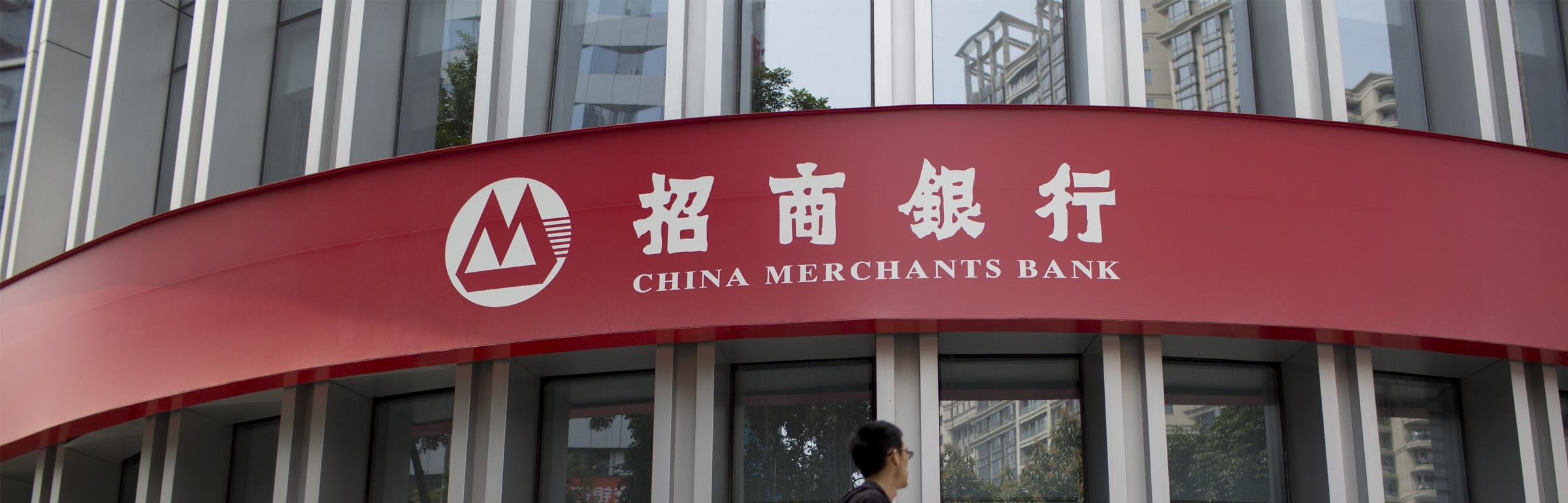 Banner China Merchants Bank