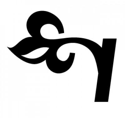 IMPACTIFY logo