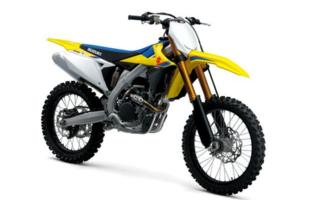Suzuki presents the RM-Z250 2019