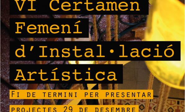 CERTAMEN FEMENINO DE INSTALACIÓN ARTÍSTICA