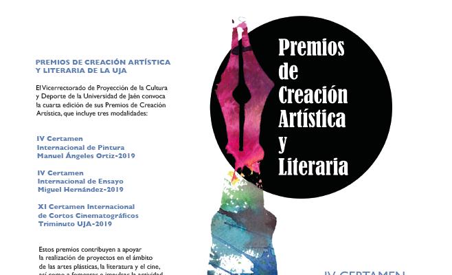 IV CERTAMEN INTERNACIONAL DE ENSAYO MIGUEL HERÁNDEZ  2019 DE LA UNIVERSIDAD DE JAÉN