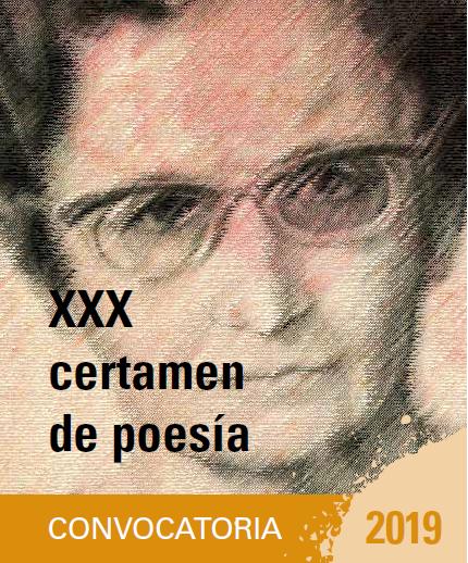 """CERTAMEN DE POESÍA """"ERNESTINA CHAMPOURCIN"""""""