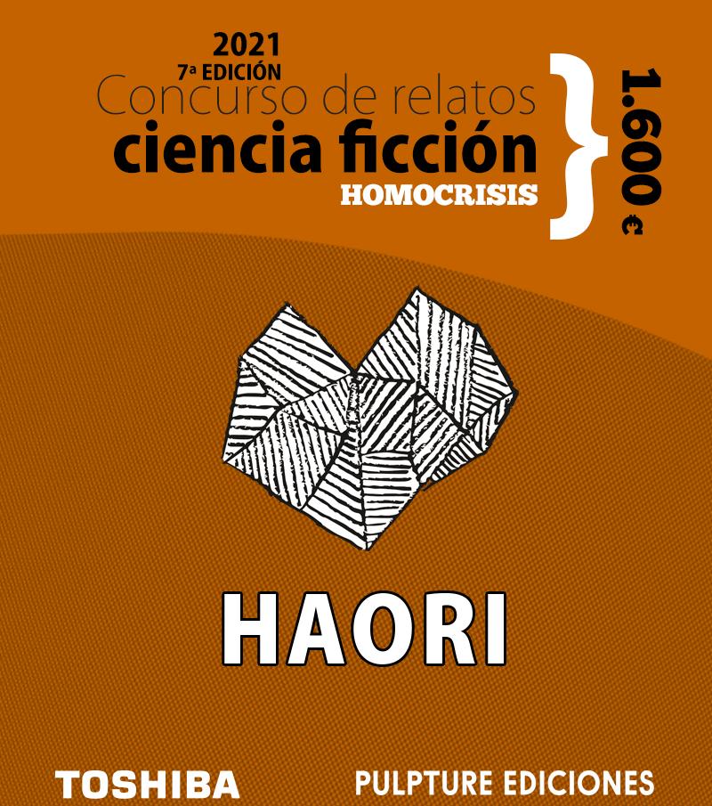 7ª edición del concurso de relatos Homocrisis de ciencia ficción