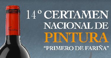 """CERTAMEN NACIONAL DE PINTURA """"EL PRIMERO DE  FARIÑA"""""""
