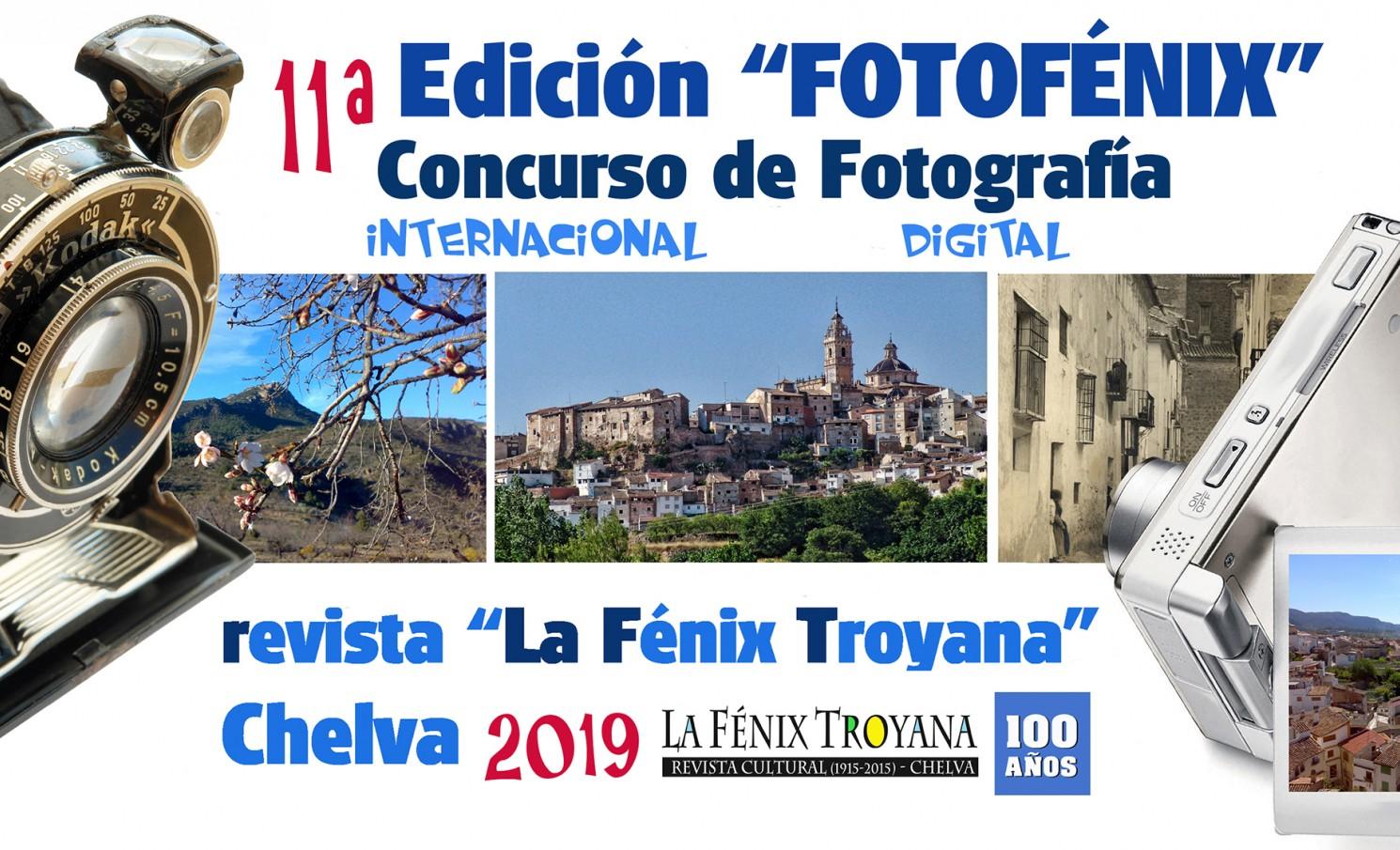 """XI CONCURSO INTERNACIONAL DE FOTOGRAFÍA DIGITAL""""FOTOFÉNIX"""" 2020"""