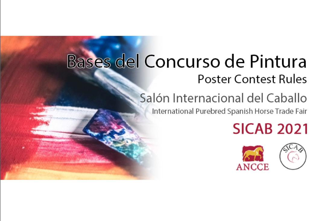 Concurso de pintura del cartel anunciador del Salón Internacional del Caballo, SICAB 2021