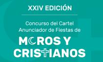 CONCURSO DEL CARTEL ANUNCIADOR DE FIESTAS DE MOROS Y CRISTIANOS