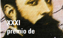 "PREMIO DE ENSAYO ""BECERRO DE BENGOA"""