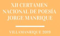 """XII CERTAMEN NACIONAL DE POESÍA """"JORGE MANRIQUE"""""""
