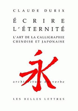 L'art de la calligraphie chinoise et japonaise : écrire l'éternité