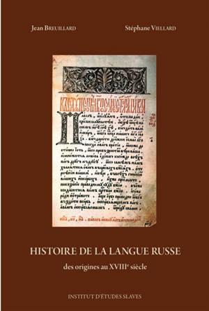 Histoire de la langue russe : des origines au XVIIIe siècle