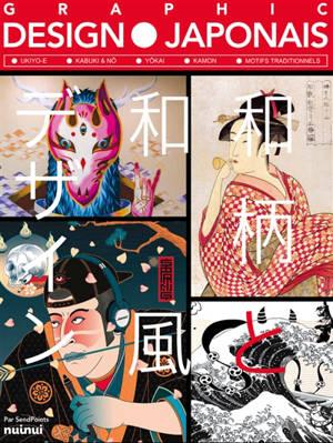 Graphic design japonais