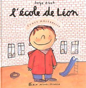 L'école de Léon