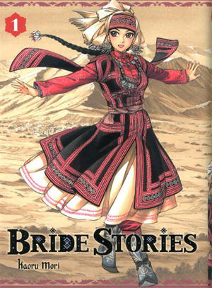 Bride stories. Volume 1