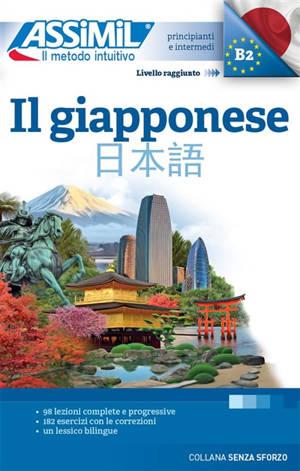 Il giapponese : principianti e intermedi B2