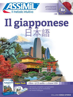 Il giapponese : super pack
