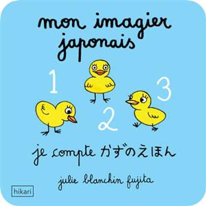 Mon imagier japonais. Volume 5, Les chiffres