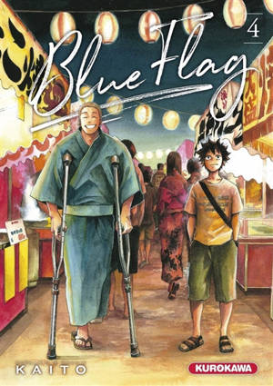Blue flag. Volume 4