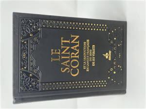 Saint Coran : avec pages arc-en-ciel, couverture daim noir