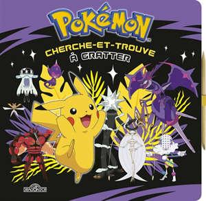 Pokémon : cherche-et-trouve à gratter : Pikachu et les Ultra-Chimères