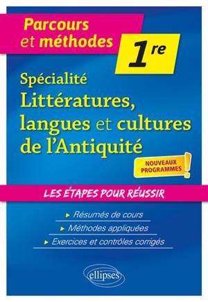 Spécialité littérature, langues et cultures de l'Antiquité 1re : nouveaux programmes