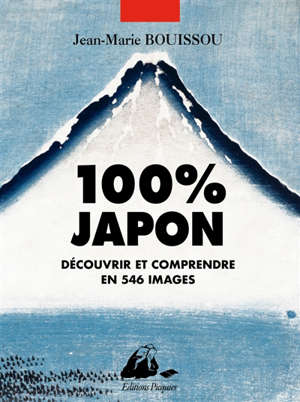 Décoder le Japon : en 350 photos