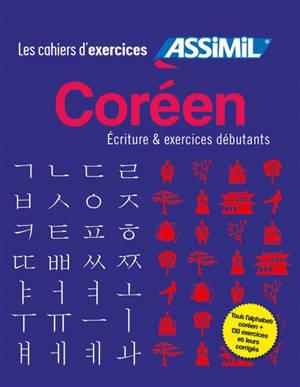 Coréen : écriture & exercices débutants