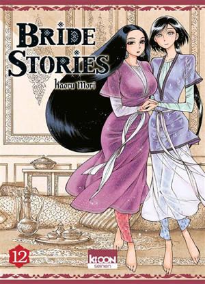 Bride stories. Volume 12