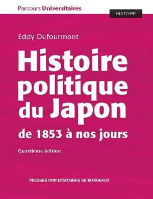 Histoire politique du Japon : de 1853 à nos jours