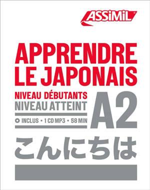 Apprendre le japonais : niveau débutants : niveau atteint A2