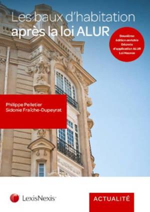 L'image des biens publics culturels
