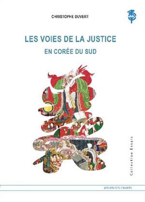 Les voies de la justice en Corée du Sud