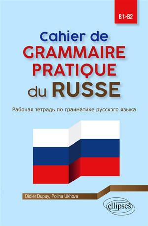 Cahier de grammaire pratique du russe, B1-B2