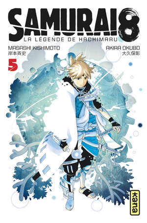 Samurai 8 : la légende de Hachimaru. Volume 5