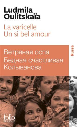La varicelle; Un si bel amour