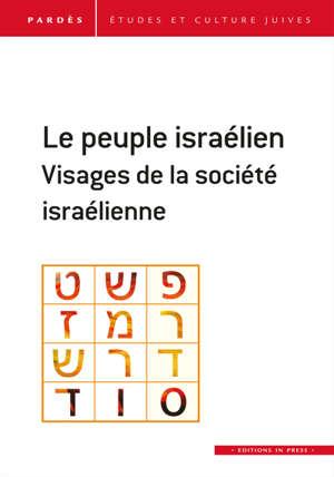Pardès. n° 64, Le peuple israélien