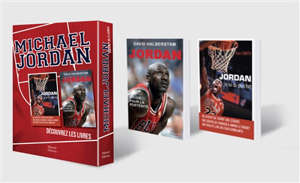 Coffret Michael Jordan
