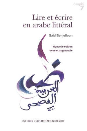 Lire et écrire en arabe littéral