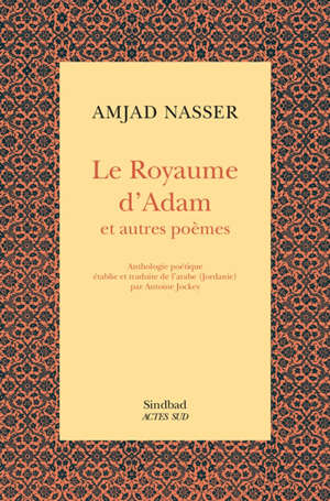Le royaume d'Adam : et autres poèmes