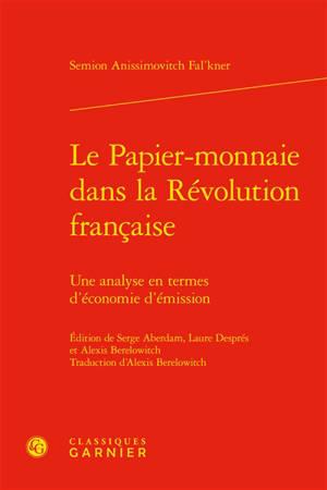 Le papier-monnaie dans la Révolution française : une analyse en termes d'économie d'émission